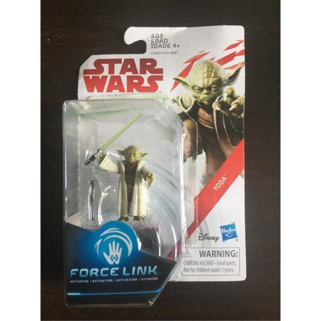 Star Wars Action Figure 1:18, Yoda