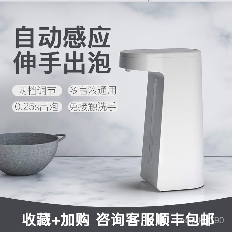 ที่กดน้ำยาล้างจาน★พันล้านเดย์สมาร์ทตู้ทำสบู่洗手液器อัตโนมัติตรวจจับโฟมเครื่องซักผ้ามือฟรีที่มี洗手液机ห้องน้ำ