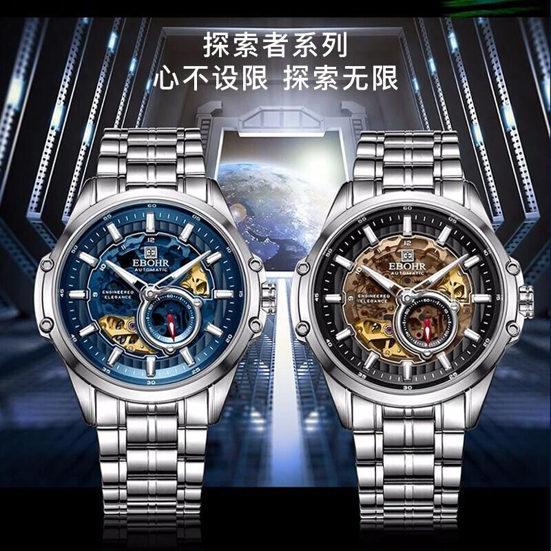 =≧สายนาฬิกา smartwatchสายนาฬิกา gshockสายนาฬิกา applewatchIboนาฬิกากีฬากลนาฬิกาผู้ชายสายเหล็กส่องสว่างกลวงผู้ชายกันน้ำธุ