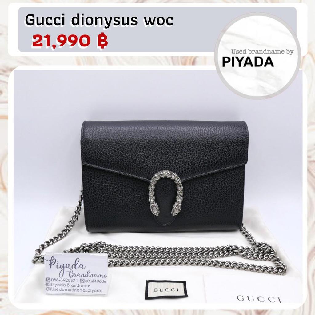 gucci dionysus wallet chain