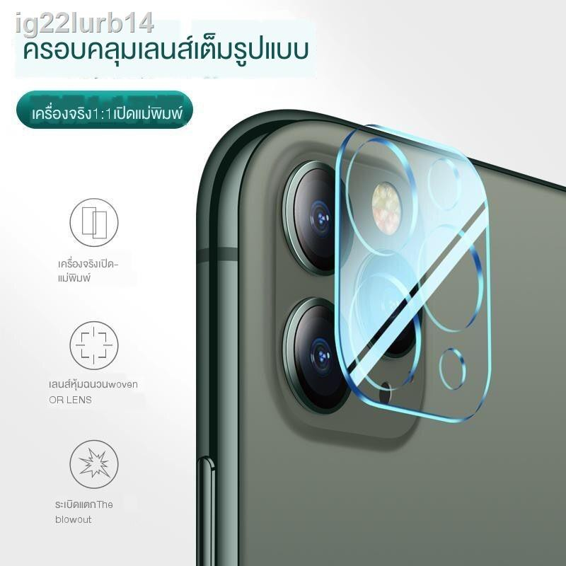 ❉✁ฟิล์มเลนส์ Apple x / xsmax iphone11 pro max ฟิล์มนิรภัย XS กล้องหลังฟิล์มกันรอย