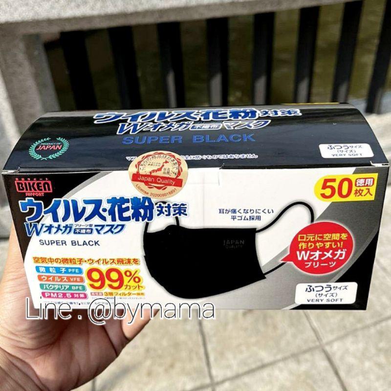 ‼🇯🇵พร้อมส่ง‼🔥 แมสดำญี่ปุ่นแท้ Super Black BIKEN‼ หน้ากากอนามัยสีดำญี่ปุ่น 3ชั้น 50 ชิ้น