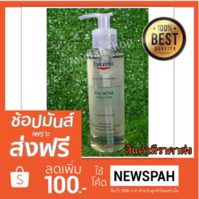 Eucerin pro Acne Solution Cleansing Gel. 200ml เจลล้างหน้า Eucerin cleansing gel
