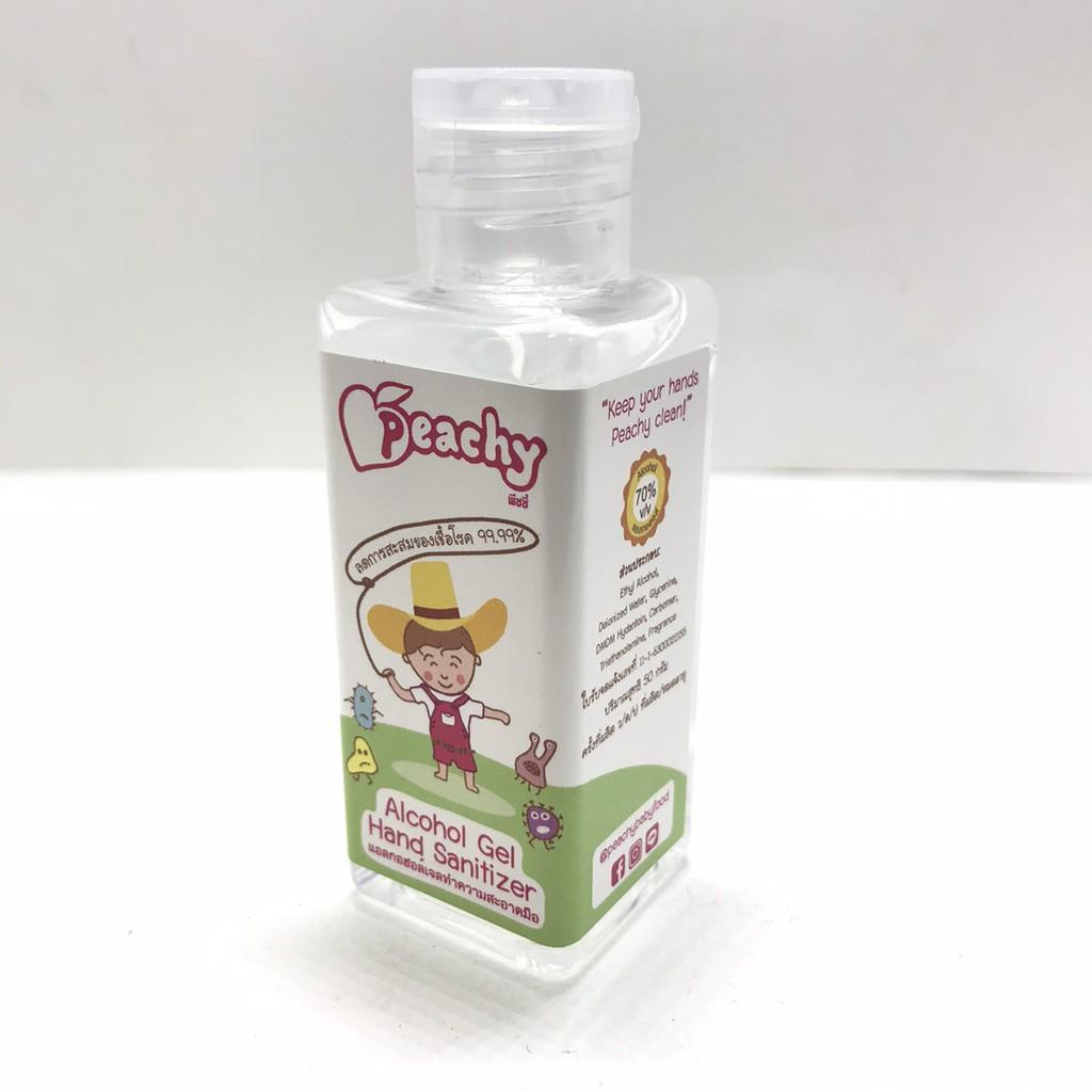 Peachy เจลแอลกอฮอล์ เจลล้างมือ สำหรับเด็ก