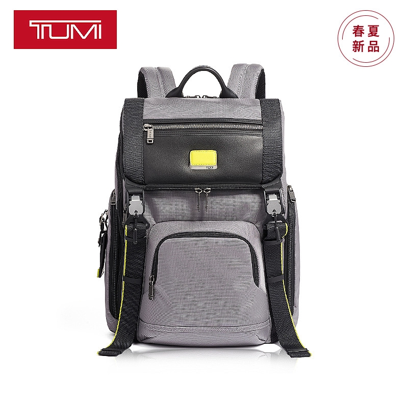 กระเป๋าเป้สะพายหลังเหมาะกับการพกพาเดินทาง