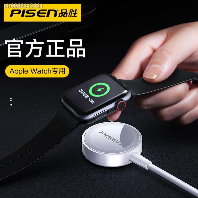 เครื่องชาร์จนาฬิกา๑❃™PISEN สำหรับแท่นชาร์จ Apple Watch universal iwatch 5/4/3/2/1 รุ่น applewatch series4