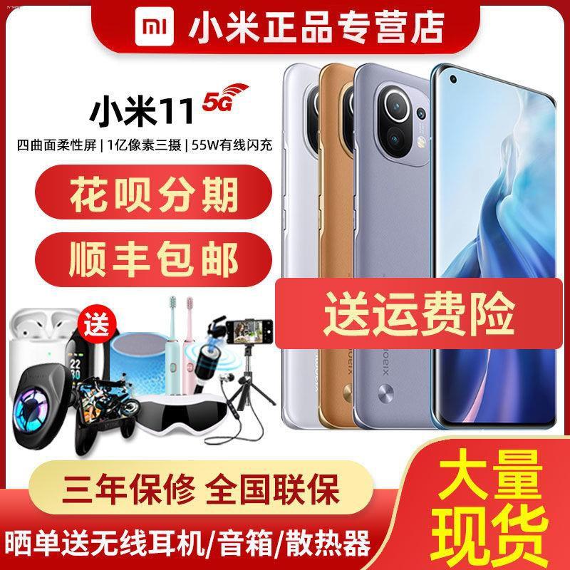 ﹉โทรศัพท์มือถือ Xiaomi 11 5g Snapdragon 888 เกมกล้องอัจฉริยะหน้าจอ 2K สมาร์ทโฟน Xiaomi Xiaomi 10 อัพเกรด