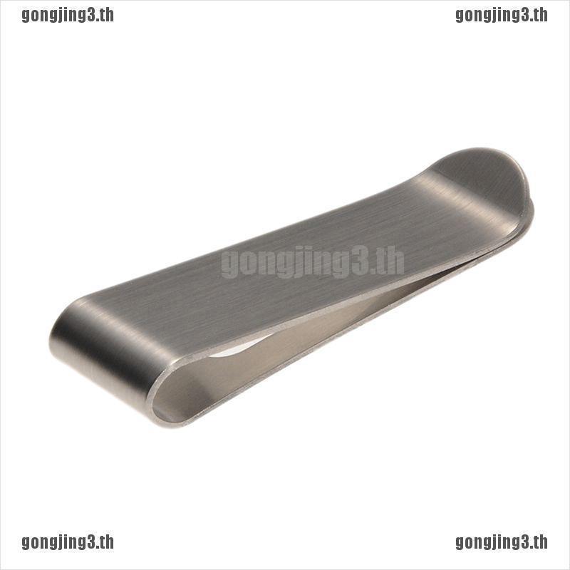 1Pcs Stainless Steel Slim Money Clip Cash Credit Card Pocket Holder Wallet Gifts