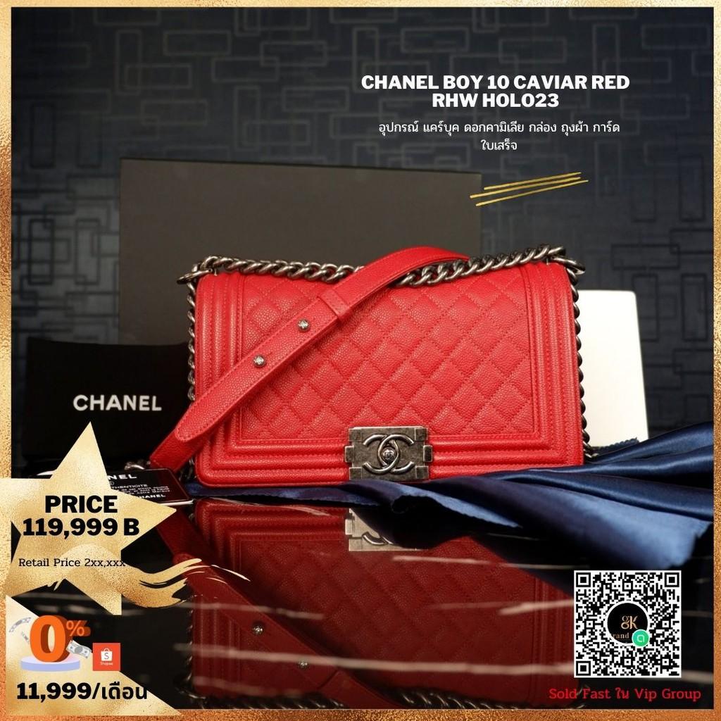 Chanel Boy 10 Caviar Red RHW Holo23