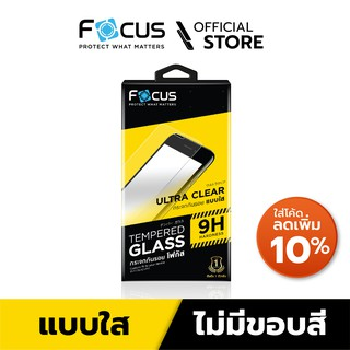 Review [Official] Focus ฟิล์มกระจกใส Samsung S7 - TG UC
