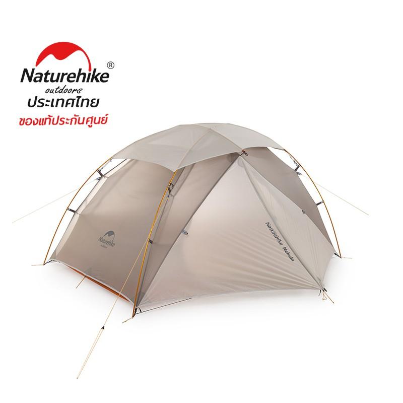 NatureHike Thailand Nebula 2 Ultra-Light Double Resident Tent