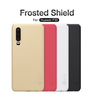 Review NILLKIN เคส Huawei P30 รุ่น Super Frosted Shield
