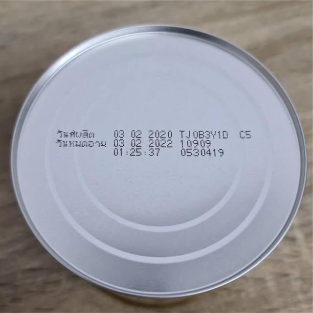 ☃◄∏นมผง Enfalac A+ MFGM PRO สูตร 1 ขนาด 400 กรัม