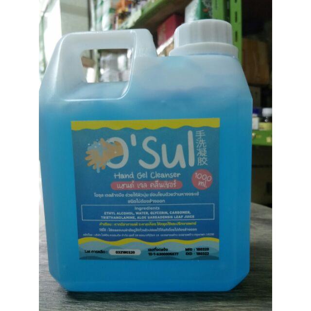 แอลกอฮอล์เจล 70%v/v (เจลล้างมือ) O'Sul 1000ml