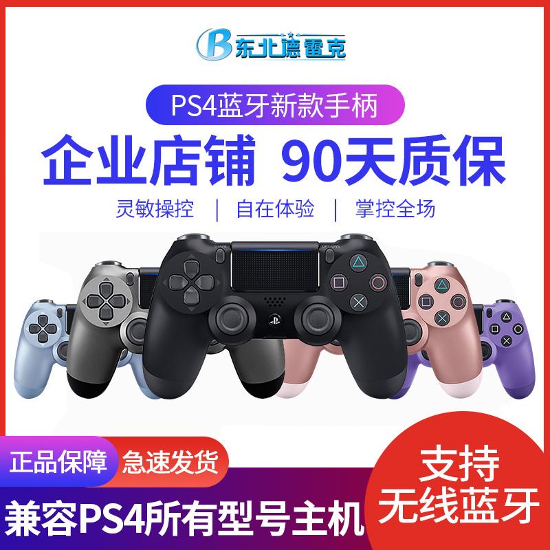 เครื่องเล่นเกมแบบพกพาโซนี่PS4แผ่นเกมมือสองเดิมPROเครื่องเกมOperatorอุปกรณ์เสริมสำหรับเล่นเกมที่บ้าน