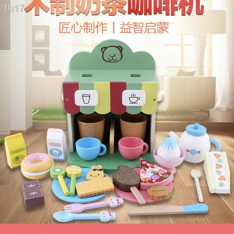 ☄✲ToyWoo เครื่องทำกาแฟ ของเล่นเด็ก ของเล่นไม้ (สีเขียว)
