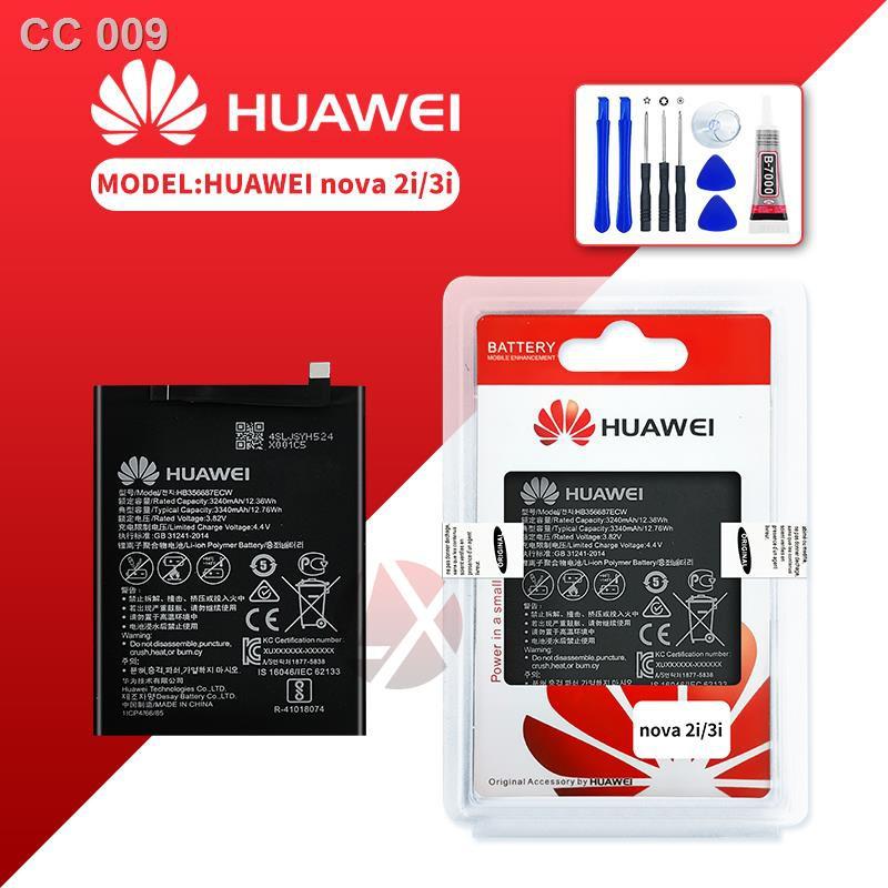 ราคาถูกพร้อมส่ง🍒แบตเตอรี่โทรศัพท์มือถือ หัวเหว่ย battery Huawei Nova2i / Nova3i แบต P30lite