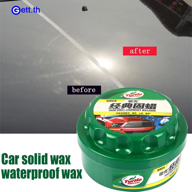 Obedient Refurbishing Agent Multifunction Tire-wheel Dedicated Refurbishing Cleaner Coating Polishing Protection Car Interior Wax Back To Search Resultsautomobiles & Motorcycles