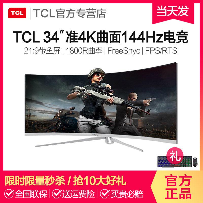 TCLจอแสดงผลT34M6CW