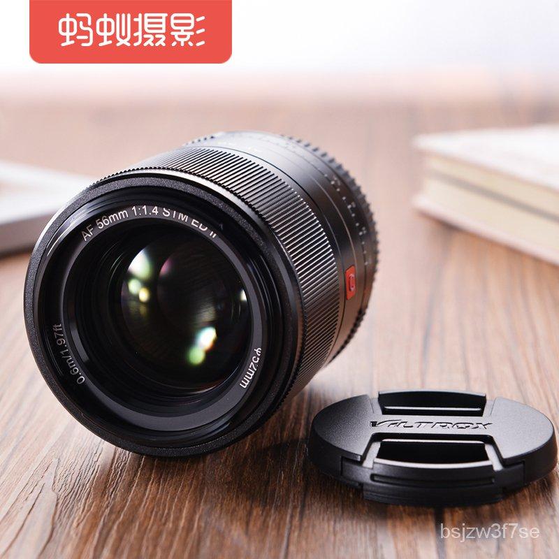 เฉพาะไบโอบิโอ 56mm F1.4 มดถ่ายภาพ ฟูจิ แคนนอน เลนส์แนวตั้งรูรับแสงขนาดใหญ่สำหรับ Sony Micro
