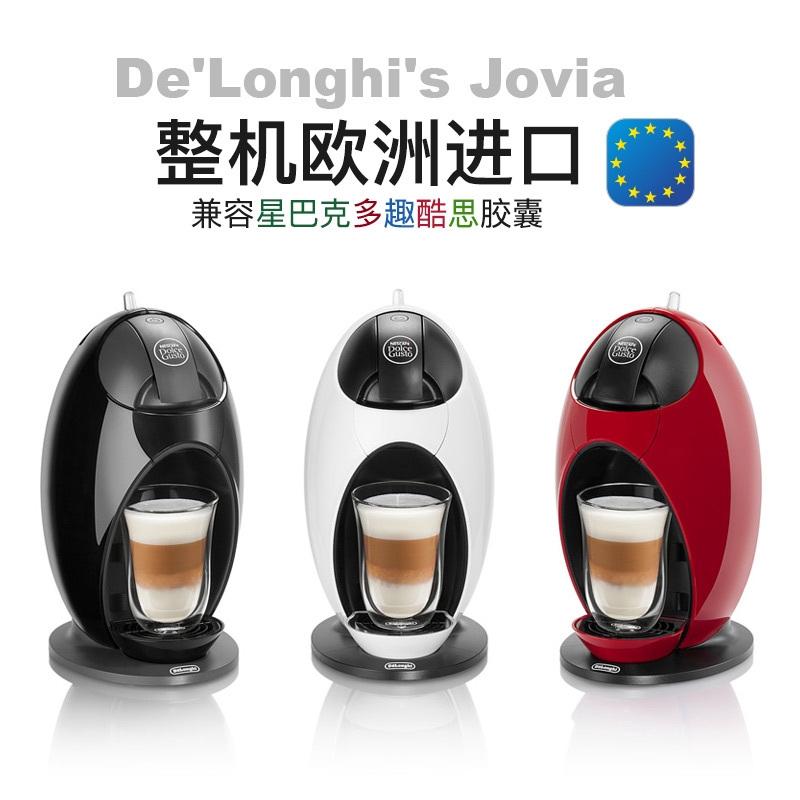 เครื่องทำกาแฟDelonghi Delong EDG250 เครื่องชงกาแฟแคปซูลครัวเรือนขนาดเล็กนำเข้านมอัตโนมัติเครื่องโฟม