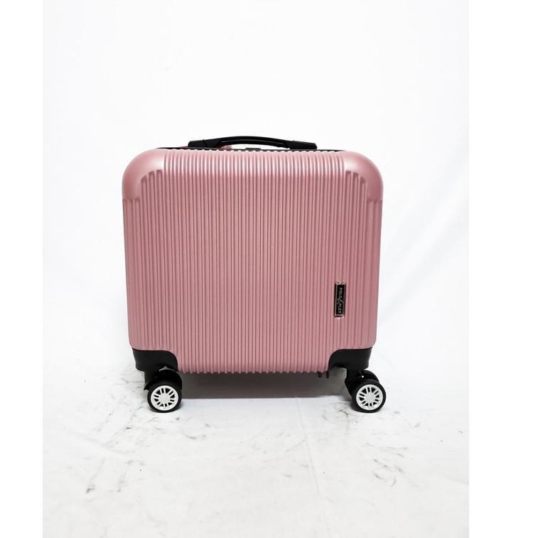 กระเป๋าเดินทางขนาด 18 นิ้ว