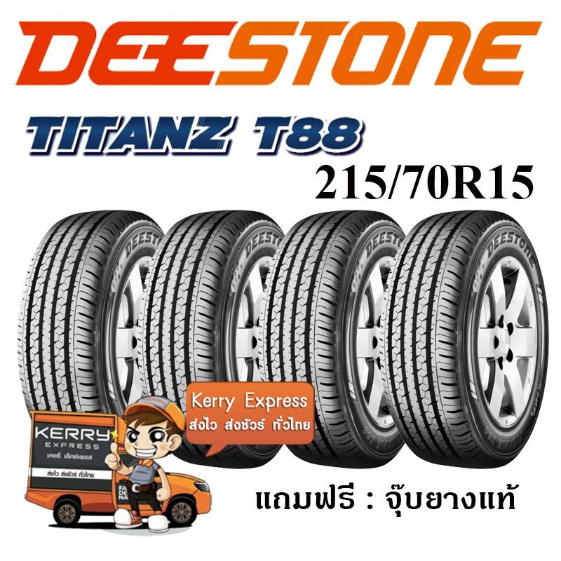 215/70R15 DEESTONE T88 ชุดยางกระบะ