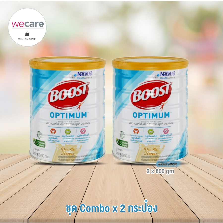 Boost Optimum ขนาด 800กรัม (2กระป๋อง) Exp:2021-11-24 (Nutren) บูสท์ ออปติมัม นมผง นมผู้ใหญ่ อาหารเสริม