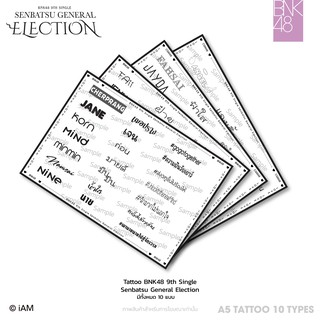 [Instock] BNK48 9th Tattoo General Election