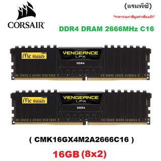 16GB ( 8GBx2 ) DDR4/3200 RAM PC (แรมพีซี) CORSAIR VENGEANCE LPX WHITE (  CMK16GX4M2B3200C16W )- การรับประกัน LifeTime