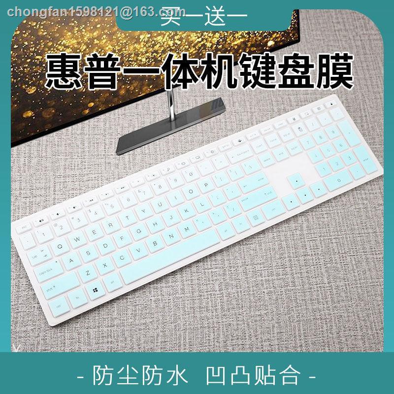 Keyboard Coverฝาครอบคีย์บอร์ด✺☼✒เมมเบรนแป้นพิมพ์ HP Xiaoou 24-f031 ฟิล์มป้องกัน CS10 สำหรับเดสก์ท็อปซีรีส์ all-in-one s