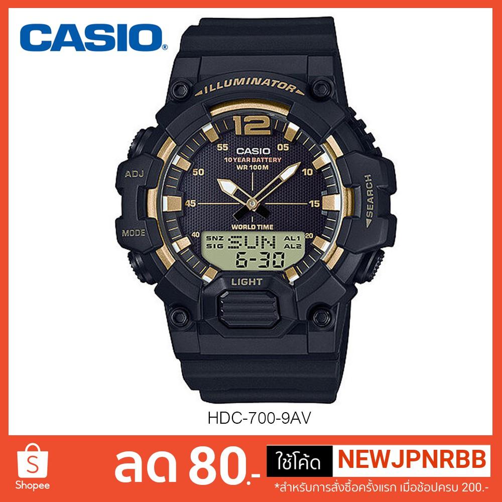 🔥Casio Standard นาฬิกาข้อมือชาย รุ่น HDC-700-9AV(ดำทอง) ของแท้ 💯% มีใบรับประกัน🔥