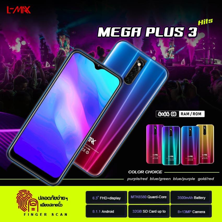 โทรศัพท์ L-MAXรุ่น Mega Plus 3 Hits มือถือ เเอลเเม็กซ์ เครื่องเเท้รับประกันศูนย์1ปี