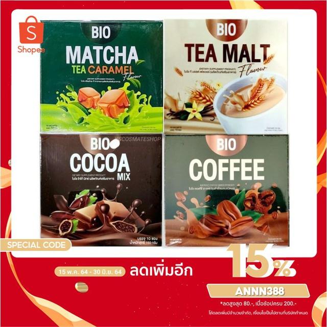 Bio Cocoa mix khunchan ไบโอ โกโก้ มิกซ์/ Bio Coffee ไบโอ คอฟฟี่ กาแฟ คุมหิวอิ่มนาน