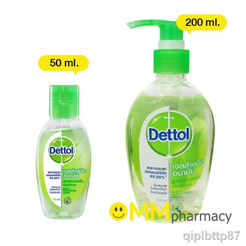 №เจลล้างมืออนามัย DETTOL B