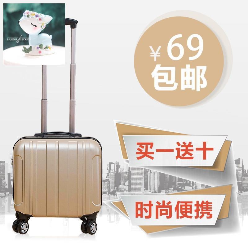 กระเป๋าใส่รถเข็นกระเป๋าเดินทางขนาดเล็ก 18 นิ้วกระเป๋าเดินทางหญิงรหัสผ่านกล่องมินิกระเป๋าเดินทางกระเป๋าเดินทางชาย 16 นิ้