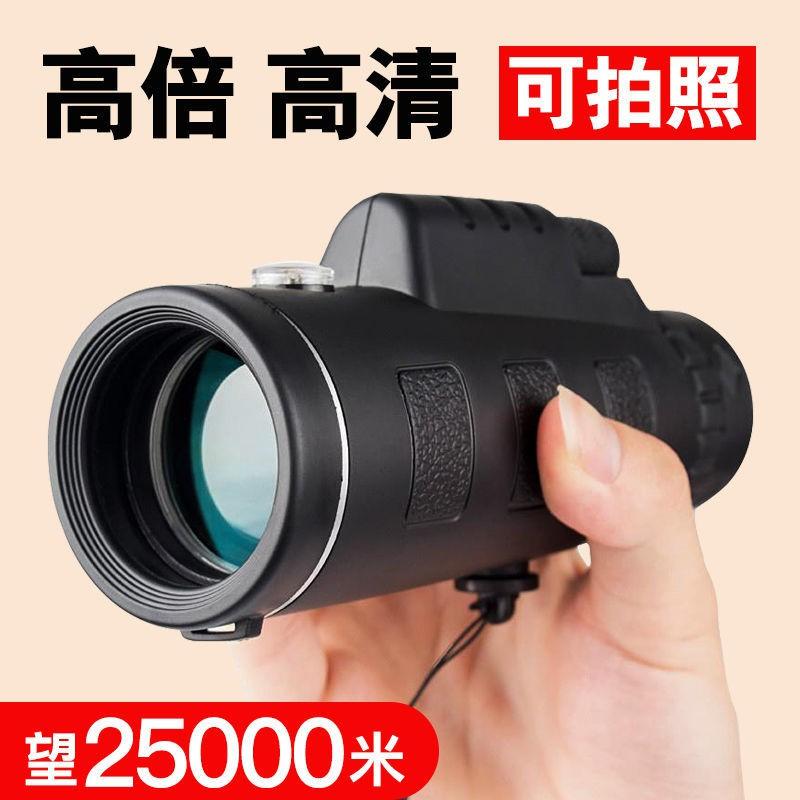 กล้องส่องทางไกลสำหรับผู้ใหญ่แบบ HD 500x แว่นตามองกลางคืนกำลังสูงแบบ HD กองกำลังพิเศษ 10 กม อินฟราเรด Sniper ทะลุกำแพง