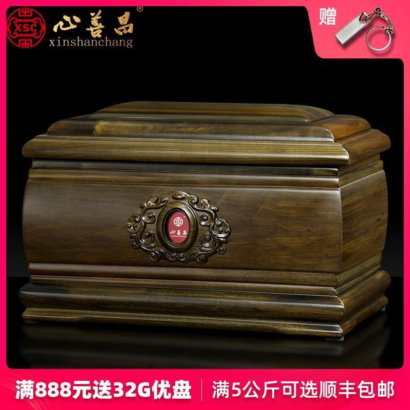 เหมาะสำหรับกล่องสีเทาไม้เนื้อแข็งสีดำชิงชันชายและหญิงระดับไฮเอนด์ปักกิ่งผ้าไหมสีทอง Nanmu Abk7