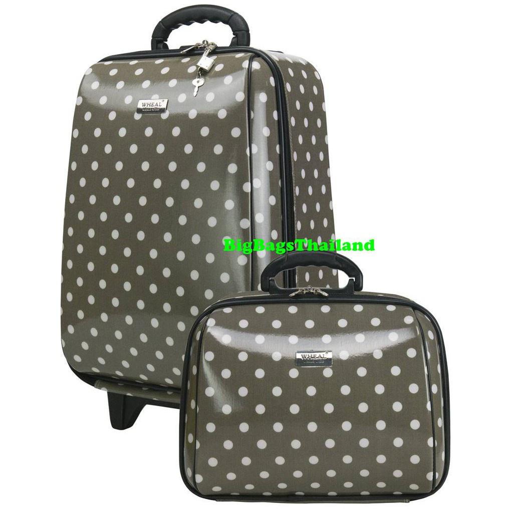 กระเป๋าเดินทางล้อลาก ขนาด 18 นิ้ว และ 14 นิ้ว รุ่น 7719  (Grey)กระเป๋าเดินทาง