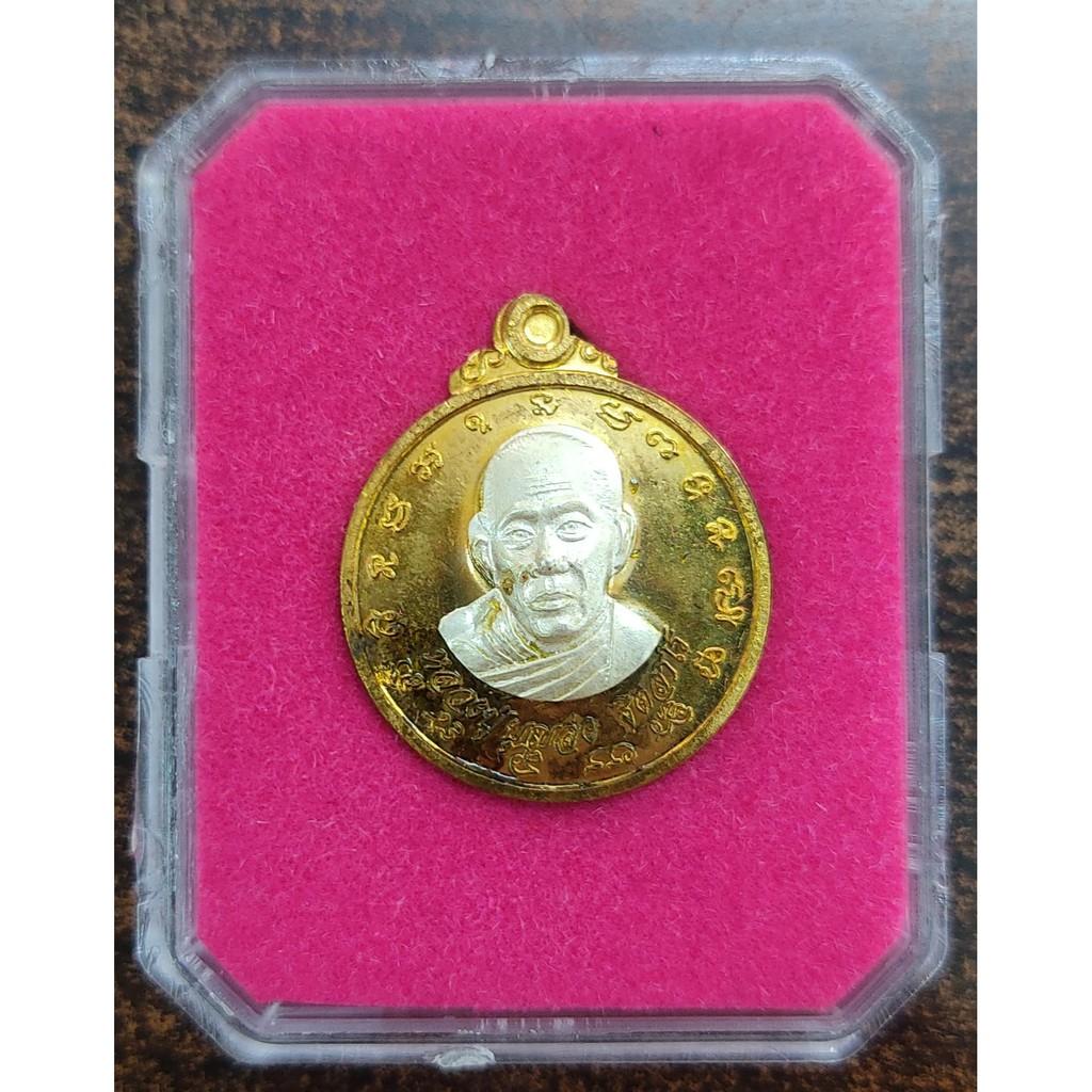 เหรียญหลวงปู่บุญส่ง รุ่นพิเศษ เหรียญรุ่นพิเศษ หลวงปู่บุญส่ง วัดสันติวนาราม จันทบุรี เนื้อทองทิพย์ หน้ากากเงิน
