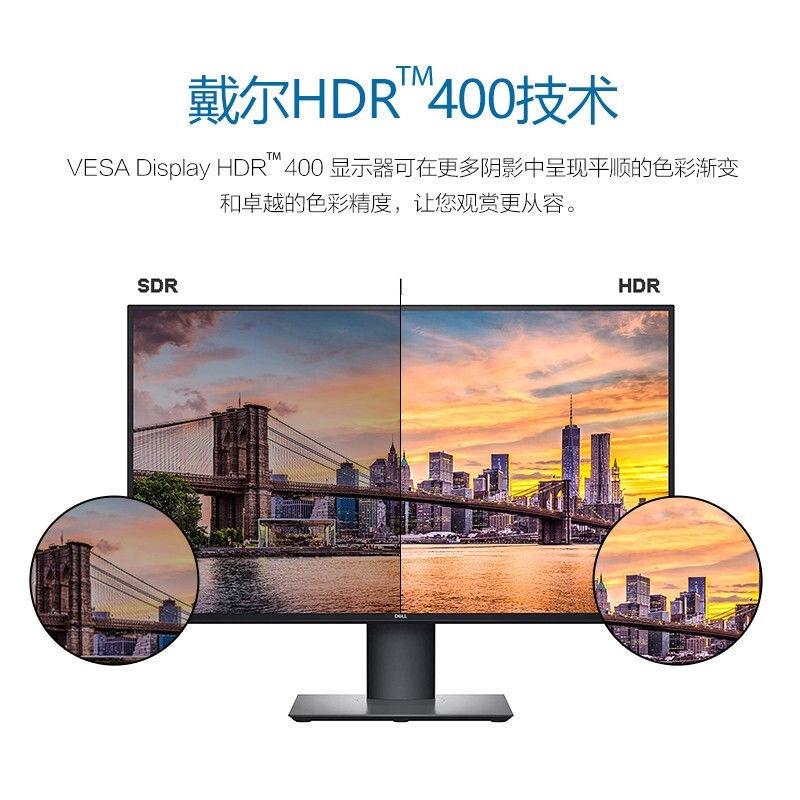 Dell/DellU2720Q