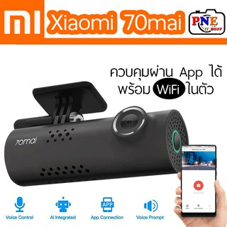 กล้องติดรถยนต์ 70 Mai Smart WiFi DVR Car Full HD Night Version G-Sensor Drivin
