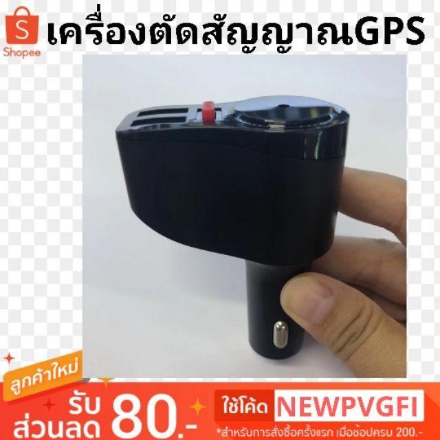 GPS L1 /L2 เครื่องตัดสัญญาณ GPS เครื่องตัดสัญญาณในรถ เครื่องตัดสัญญาณหัวชาร์จจุดบุหรี่