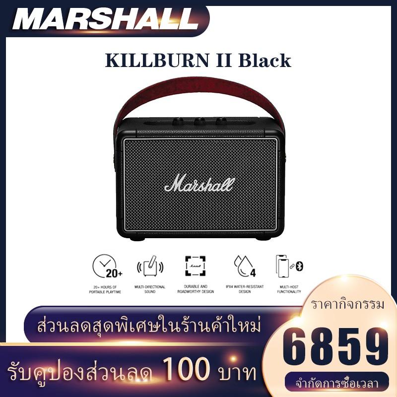 Marshall Kilburn II Black ลำโพง ลำโพงบลูทูธเบสหนัก ลำโพงบลูทูธ มาร์แชล รุ่นที่2 พก ลำโพงคอมพิวเตอ Bluetooth ประกัน 1 ปี