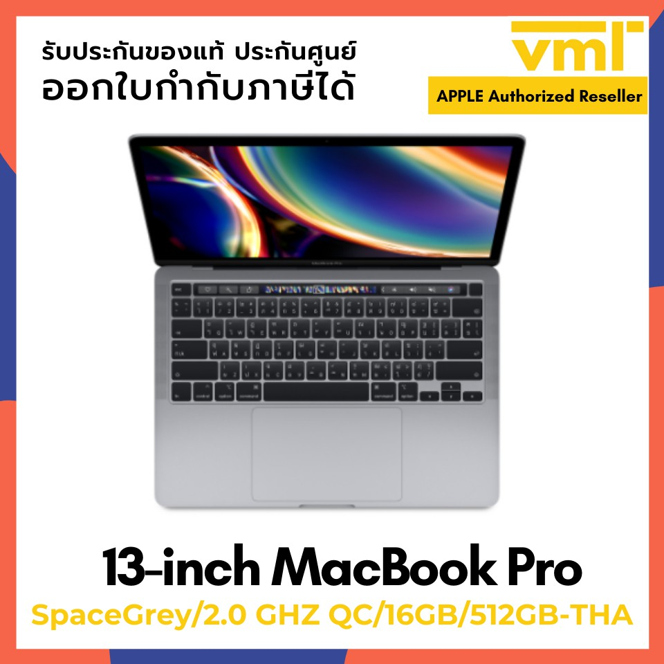 Apple Macbook Pro 13.3 inch with Touch bar&Touch ID : i5/2.0GHZ QC/16GB/512GB/-THA- 2020