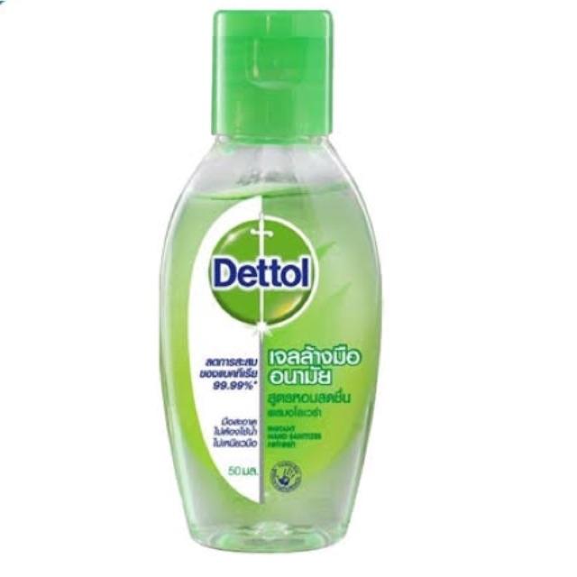 Dettol เจลล้างมืออนามัยแอลกอฮอล์ 70% สูตรหอมสดชื่นผสมอโลเวล่า 50 มล.