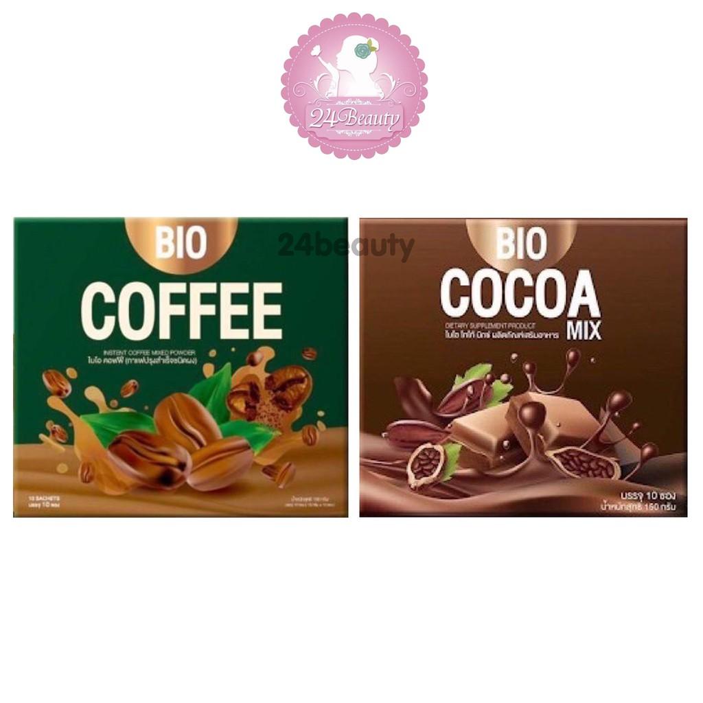 🌰(ซื้อ 3 แถมขวดน้ำ) BIO COCOA MIX โกโก้มิกซ์ ไบโอโกโก้มิกซ์ 1 กล่อง 10 ซอง