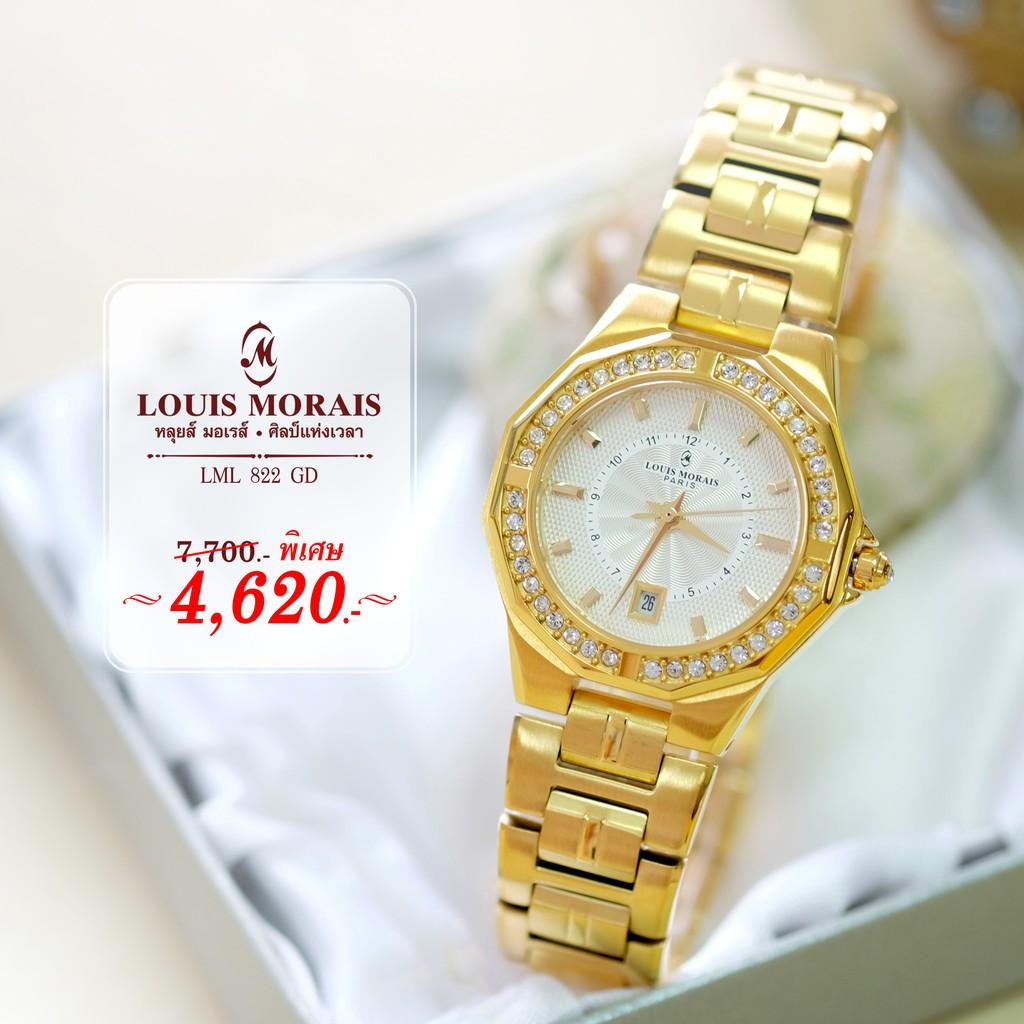นาฬิกาข้อมือผู้หญิง Louis Morais หลุยส์มอเรส์ รุ่น LML822GD แฟชั่น ของแท้ 100%