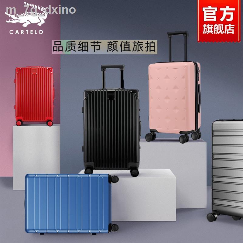 เทรนด์ஐกระเป๋าเดินทางความจุขนาดใหญ่ ชายและหญิง กระเป๋าเดินทางขนาดเล็ก 20 นิ้ว รหัสผ่าน 24 ใบ กระเป๋าเดินทางขึ้นเครื่อง ก