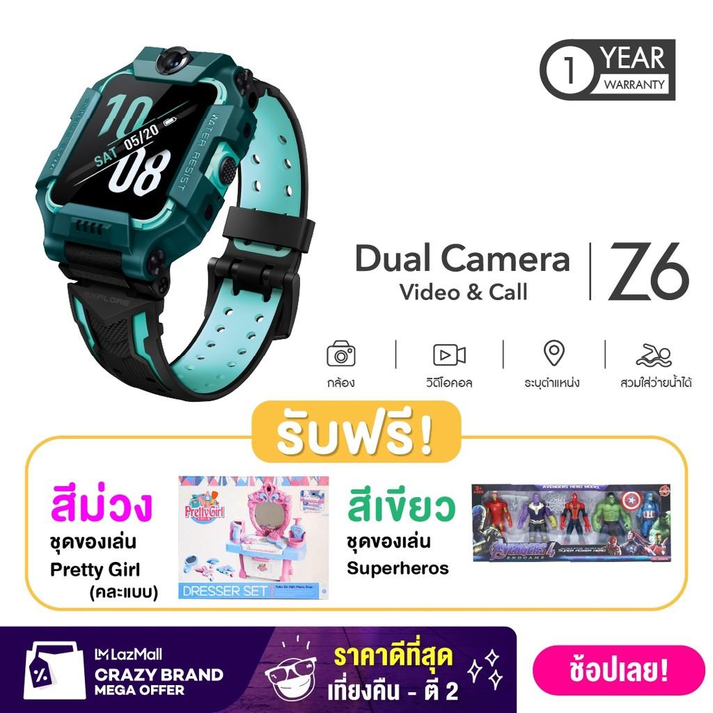 ผ่อน 0 %【รับประกัน1ปี】imoo Watch Phone Z6- นาฬิกาไอโม่เด็ก โครงสร้างการพับ รับฟรี! ฟิล์มกันรอย